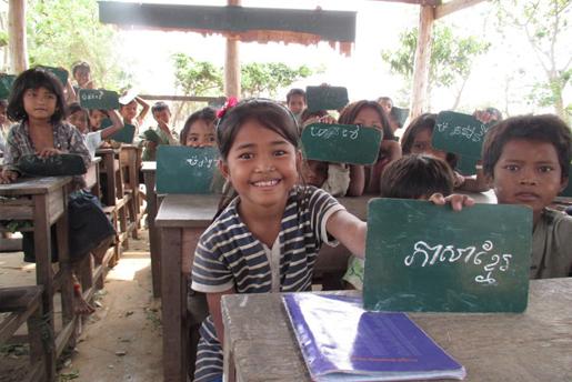 storie di adozioni a distanza: Chhuon